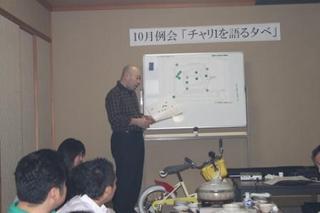 2010.11.10 018.jpg