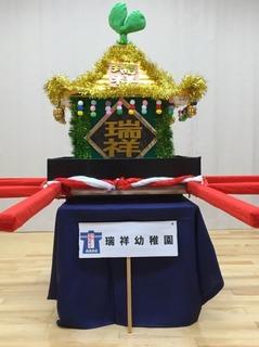 04. 瑞祥幼稚園.JPG