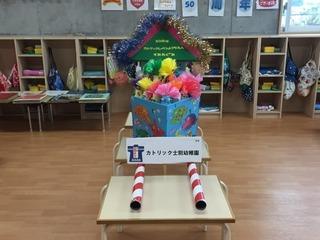 05. カトリック士別幼稚園.JPG