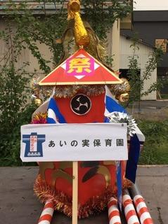 07. 士別市立あいの実保育園.JPG