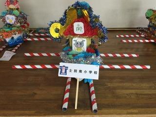 08. 士別南小学校PTA 1.JPG
