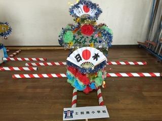 08. 士別南小学校PTA 3.JPG