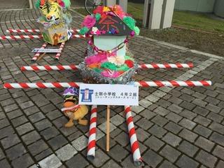 16. 士別市立士別小学校4年2組【シューティングスターズ 4−2】.JPG