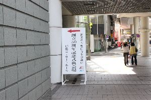 2011.5.30 070.jpg