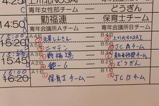IMG_2833.JPG