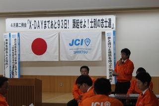 IMG_3195.JPG