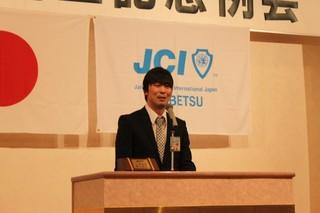 IMG_3390.JPG