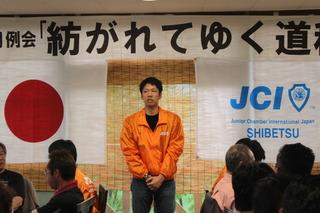 IMG_3507.JPG