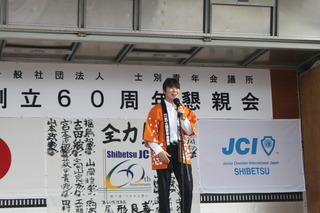 IMG_3897.JPG