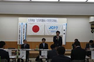 IMG_5226.JPG