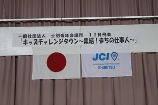IMG_5502.JPG