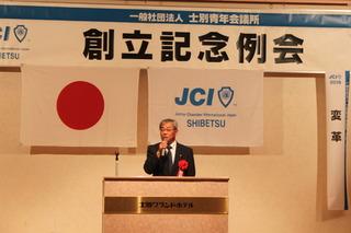 IMG_5586.JPG