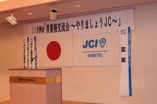 IMG_6373.JPG