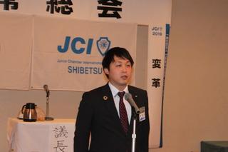 IMG_6469.JPG
