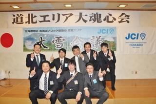 IMG_7901.JPG
