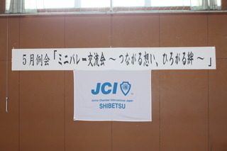 IMG_8596.JPG