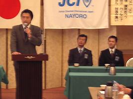 nayoro_jc_1.jpg