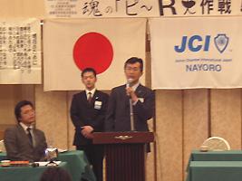 nayoro_jc_2.jpg