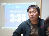 speech_3.jpg