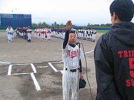 yakyu_2.jpg